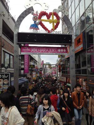 Tokyo, Japan Tours, RediscoverTours.com