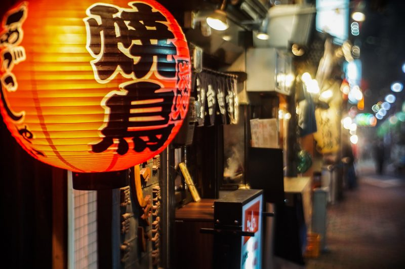Anime-Itinerary-in-Tokyo, Japan Tours, RediscoverTours.com