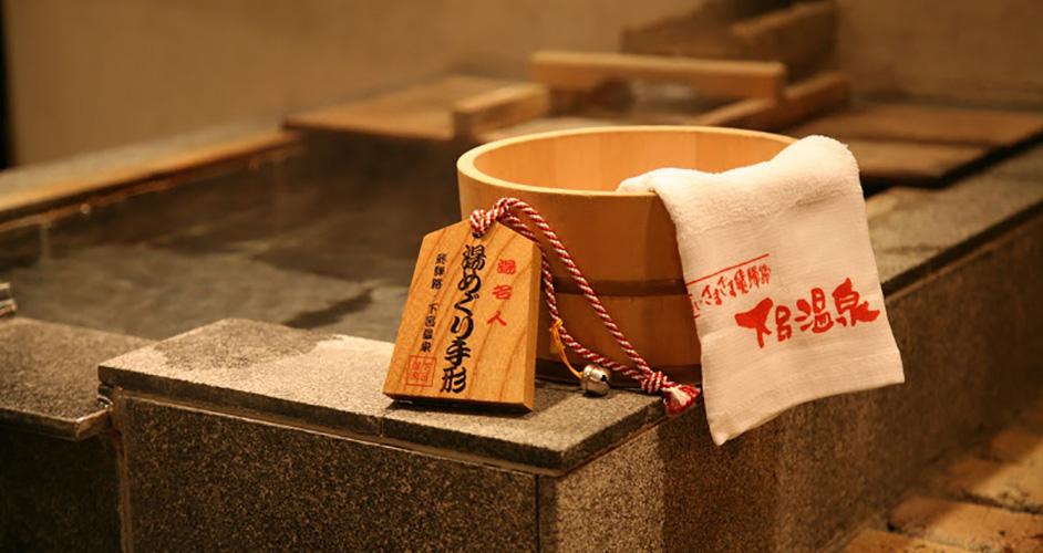 Gero Onsen, Japan Tours, RediscoverTours.com