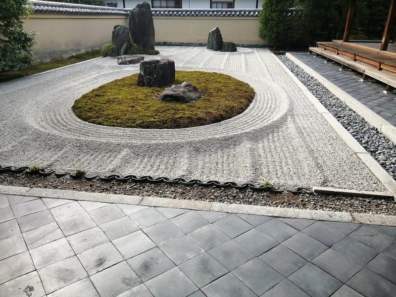 Kyoto, Japan Tours, RediscoverTours.com