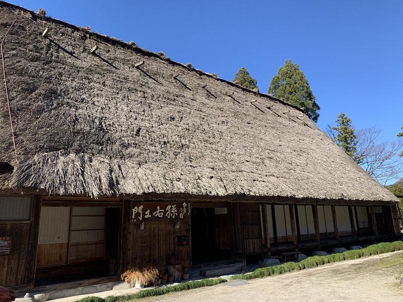 Magoemon, Japan Tours, RediscoverTours.com
