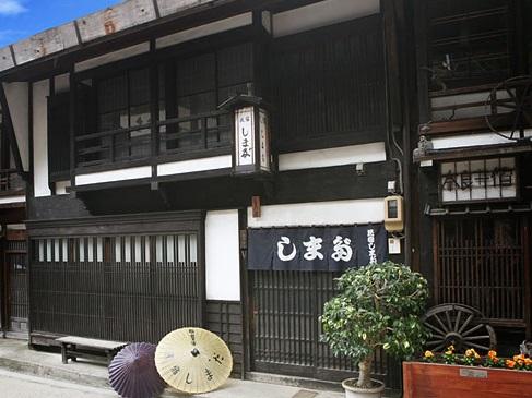 Minshuku-Shimada, Japan Tours, RediscoverTours.com