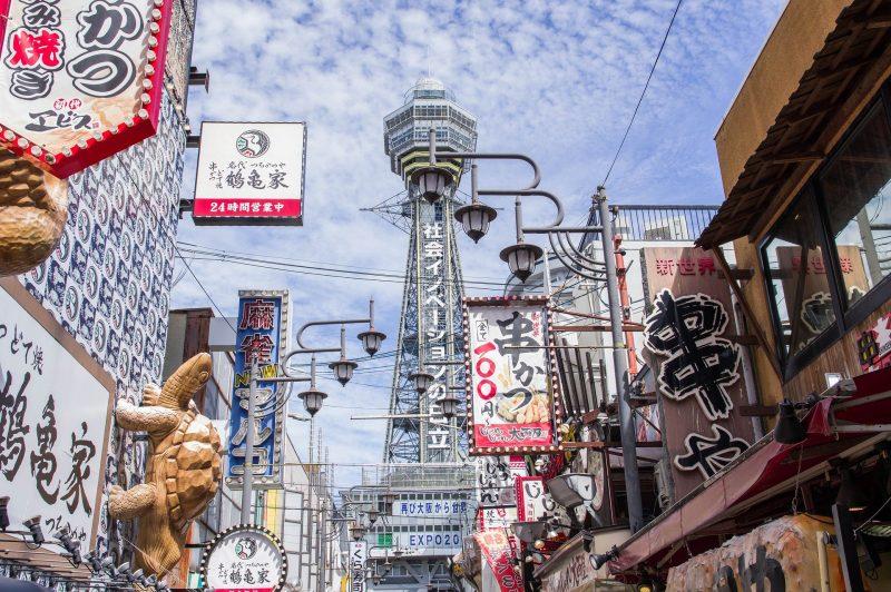 Osaka, Japan Tours, RediscoverTours.com