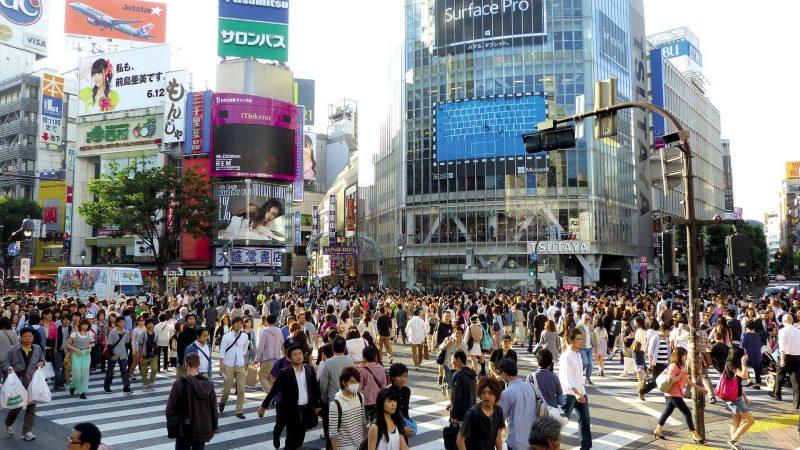 Shibuya, Japan Tours, RediscoverTours.com