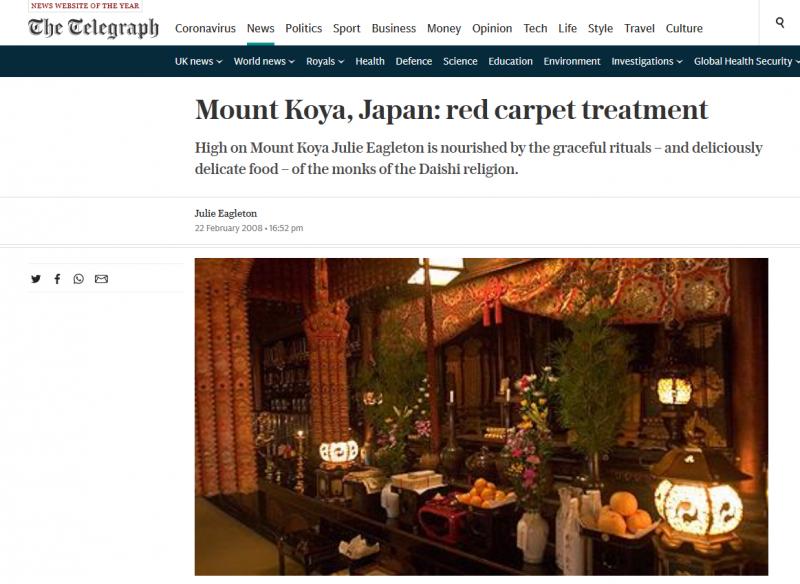 The-Telegraph, Japan Tours, RediscoverTours.com