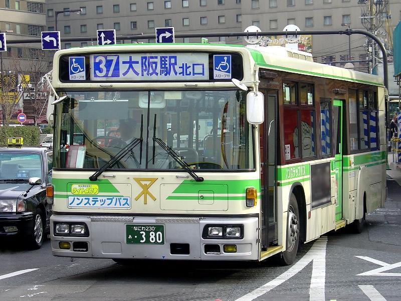 Transportation-in-Japan-Osaka_bus, Japan Tours, RediscoverTours.com